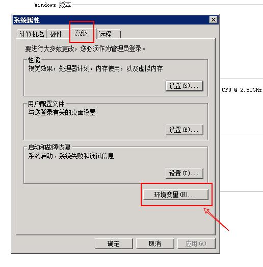记php调用系统命令实现ffmpeg视频加水印-小平平