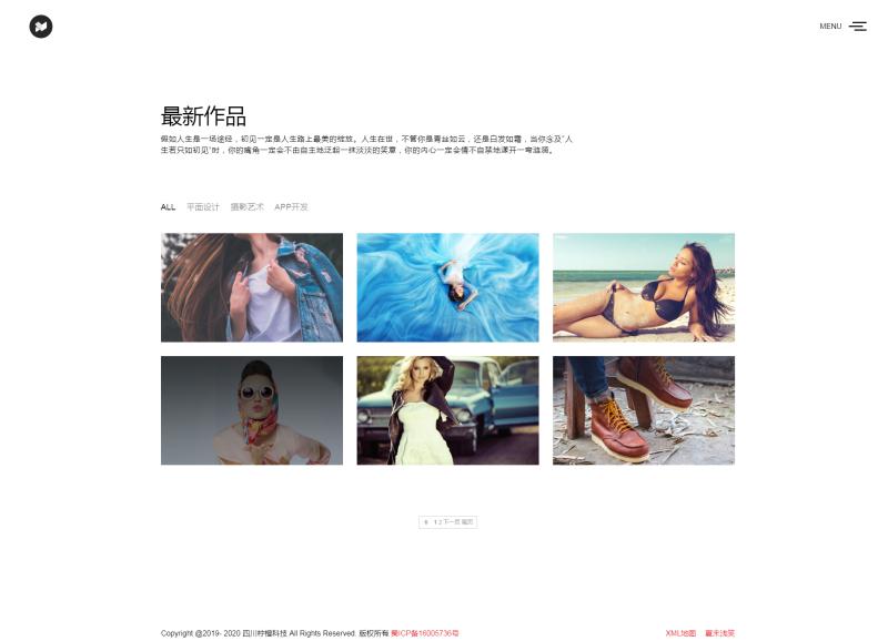 (自适应手机版)响应式滚屏摄影相册类网站 html5全屏艺术摄影设计类网站源码-小平平